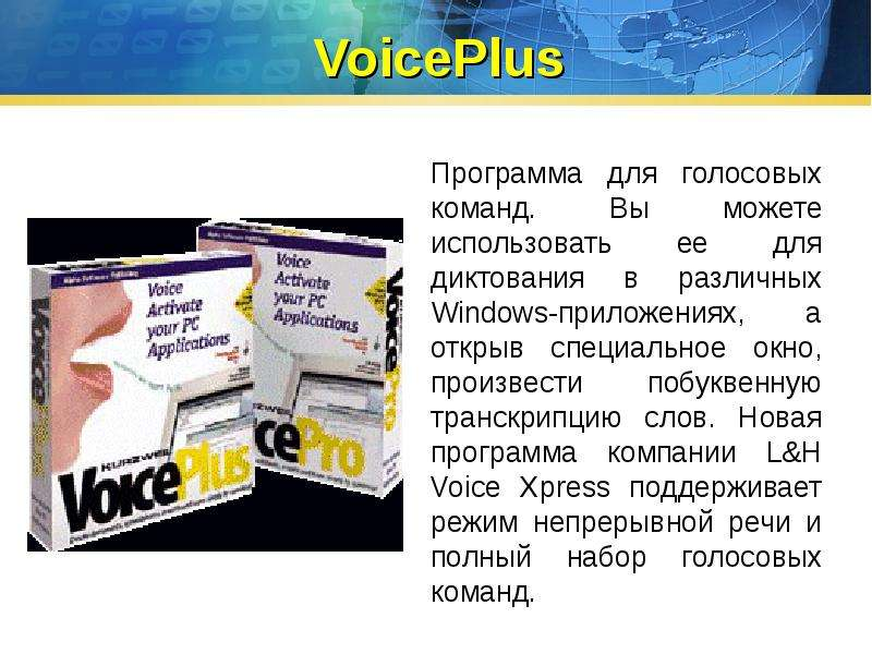 VoicePlus