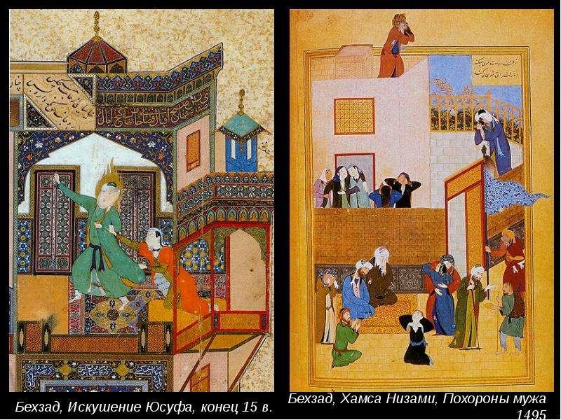 Мусульманский Ренессанс, слайд 18