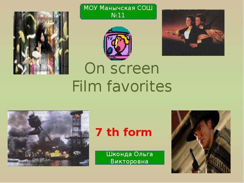 On screen. Film favorites