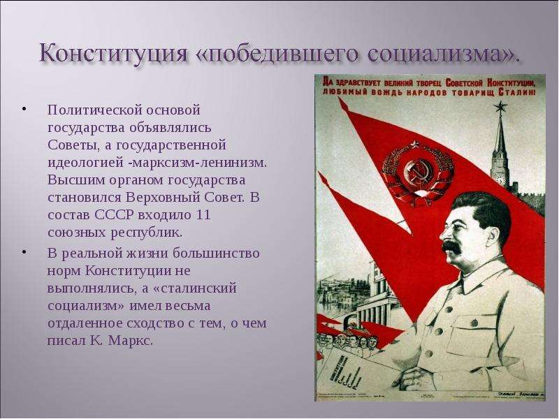 ussr history essay Collapse of the soviet union essay and can only be arrived at with an understanding of the peculiar composition and history of the soviet union.