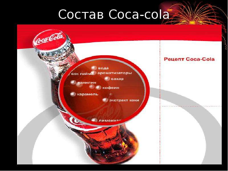 coca cola company physical resources