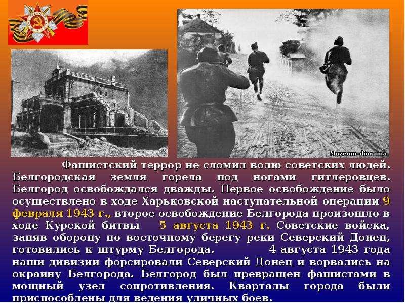Луганщина в годы вов реферат 9198