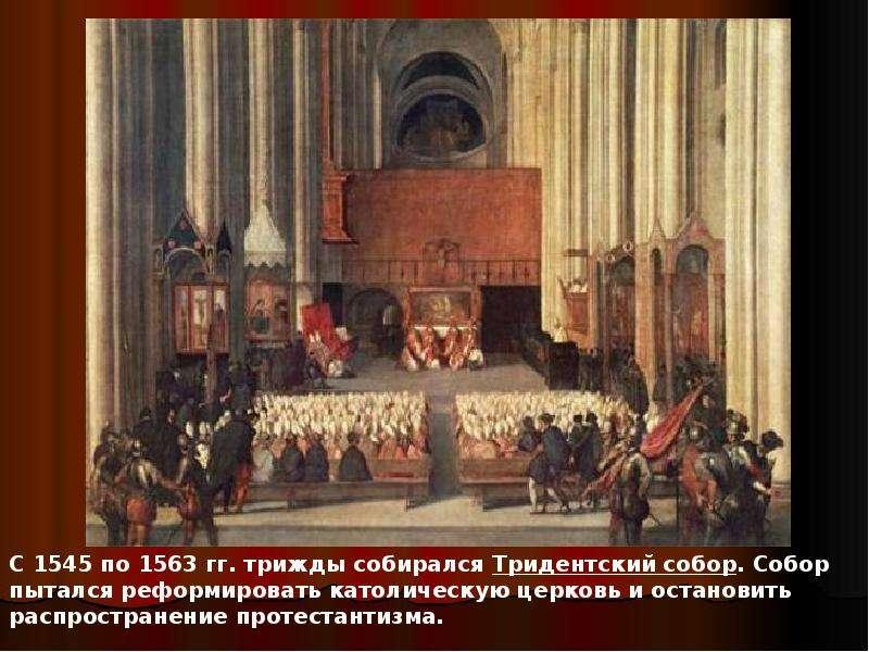 Реформация и Контрреформация в Европе, слайд 14