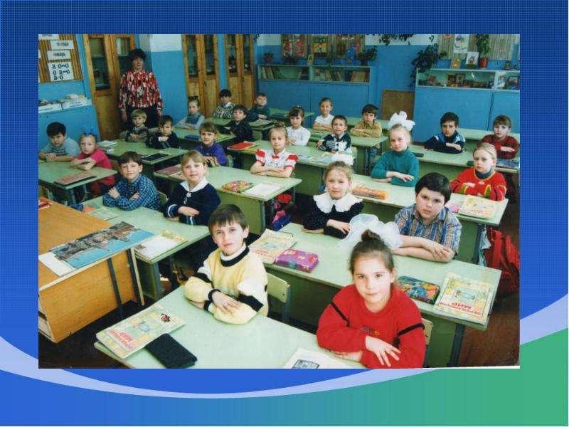 1992 год В 1992 году школьную форму отменили, исключив соответствующую строку из закона «Об образова