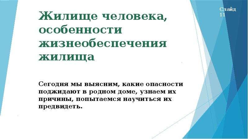 """Title - ООО """"Райкири"""" Расходно -кассовый ордер"""