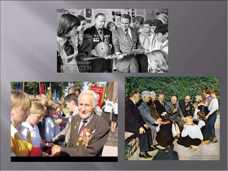Юные герои Великой Отечественной войны, слайд 14