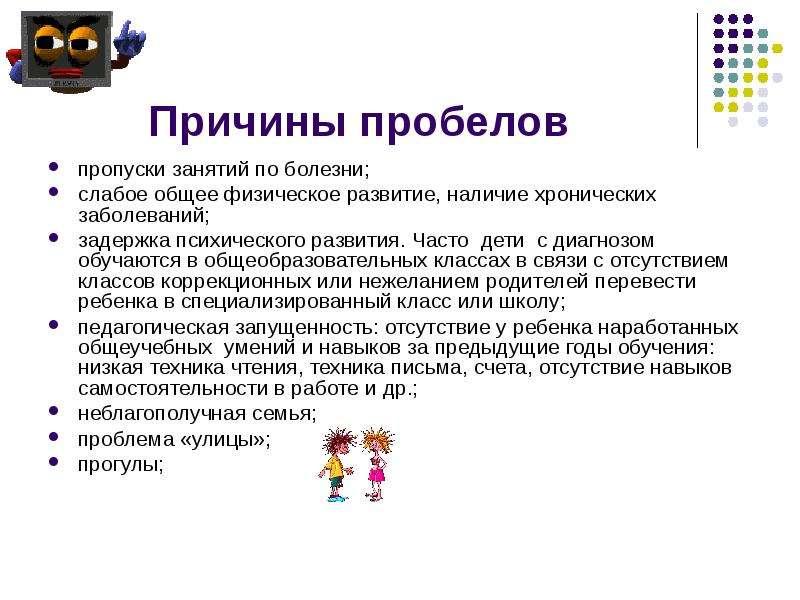 телефоны, меры по ликвидации пробелов у детей с зпр Киноцентр (Новороссийск)