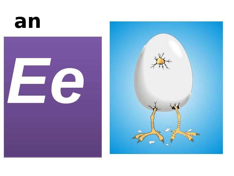 an egg Ee