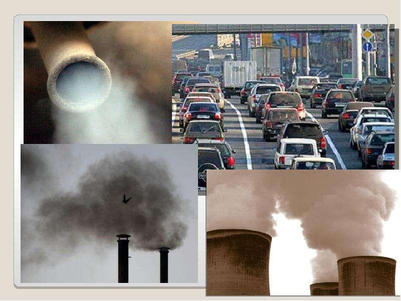 Я и город. Загрязнение города. Одесса, слайд 4