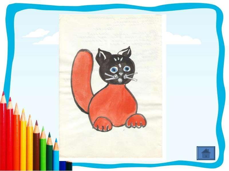 мнения, читайте презентация рисование животных 2 класс Киеве