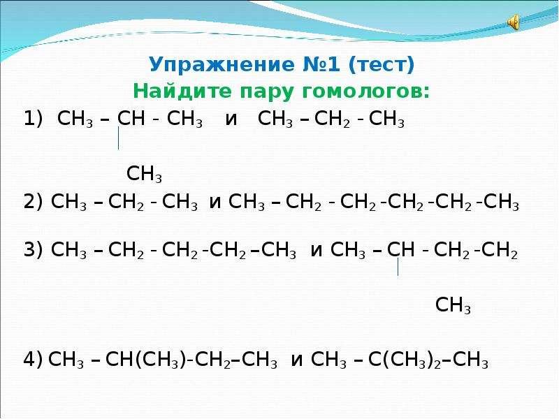 ch03 test