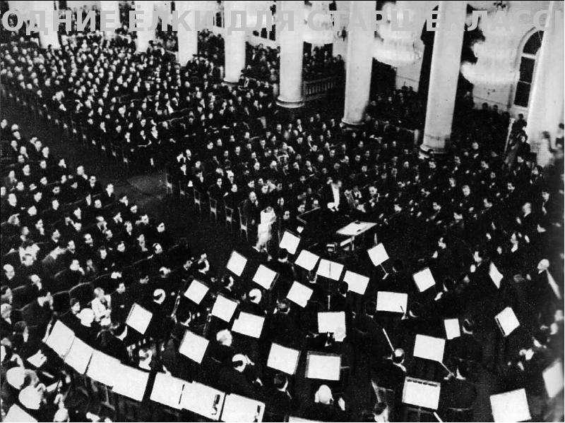 Shostakovich: symphonies nos