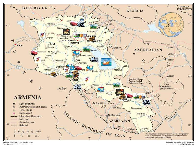 Виртуальная прогулка по Армении, слайд 2