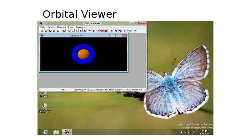 Orbital Viewer