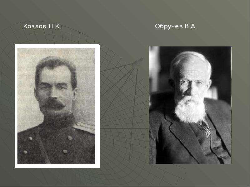 Географическое положение Евразии, слайд 6