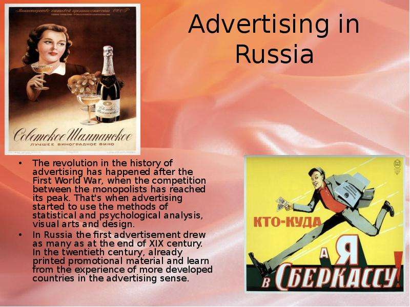 early development of advertising in the Advertising has changed over the years we take a look back in time.