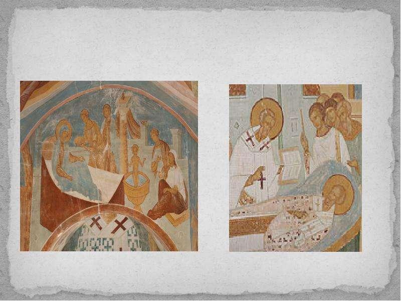 История иконы Святителя Николая Чудотворца, слайд 7