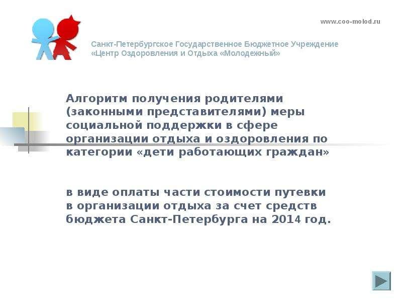 Алгоритм получения сертификата 2014