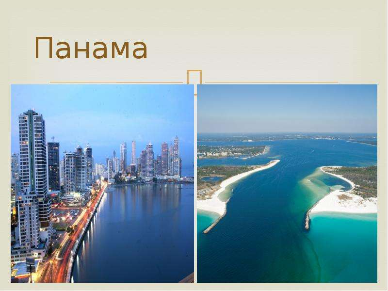 panama presentation Find the best timeshare promotions in panama city as low as $5300 per night with special discounts for taking a 120 minute timeshare sales presentation.