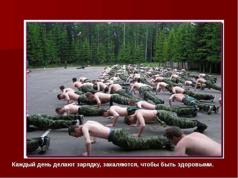 porno-grupovuha-armeyskaya
