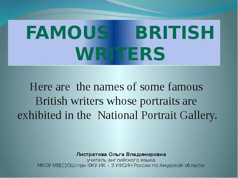 british essayists List of famous british essayists with their biographies that include trivia, interesting facts, timeline and life history famous briton essayists people may pass off essays as elaborate and extensive but ask reading aficionados and they would tell you that essays are the greatest pedigree of english literature - the real jewel in the crown.