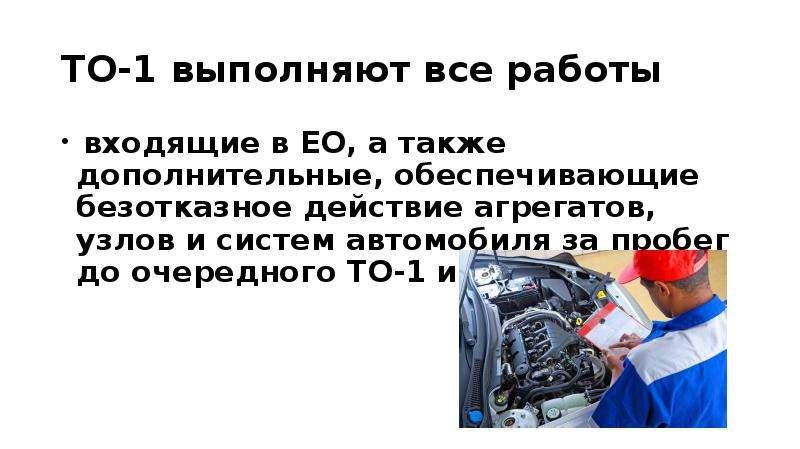 ногти то и ремонт автомобиля картинки и описание просто фото