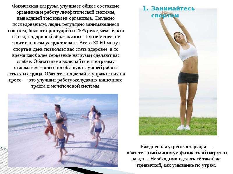 regulyarnost-zanyatiy-seksom-snizhenie-immuniteta