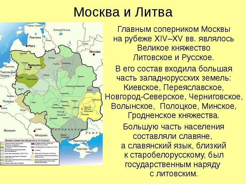 православные даты вхождения рязанского княжества в состав московского госудраст поиск объявлений продаже