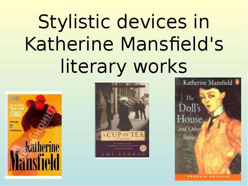 tylistic analysis of katherine mansfield's garden