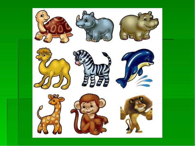 картинки животных в квадратах детей скопилось