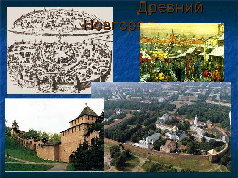 доклад на тему наш город волжский
