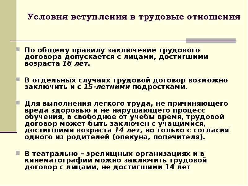 «Сбербанк» - Короткие команды (USSD ) - Sberbank