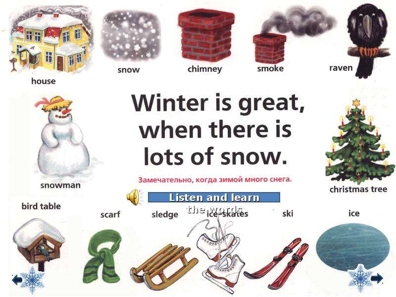 essay of winter season for kids Short and smart essay on the winter season for kids online classes features and duration of winter.