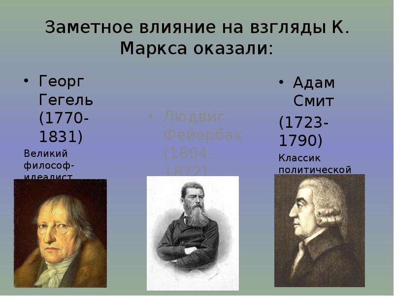 kant vs hegel essay Kant, hegel, marxor hume posted by john mccreery on june 10, 2011 at 4:23pm in the oac forum view discussions our founder, keith hart, has suggested that when.