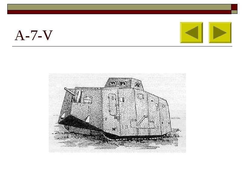 A-7-V