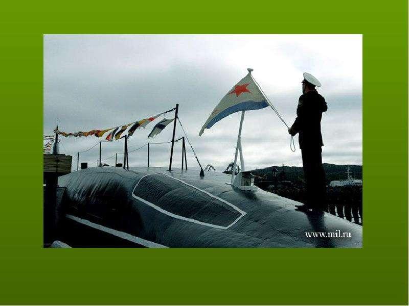 Виды Вооруженных Сил. Рода войск, слайд 14