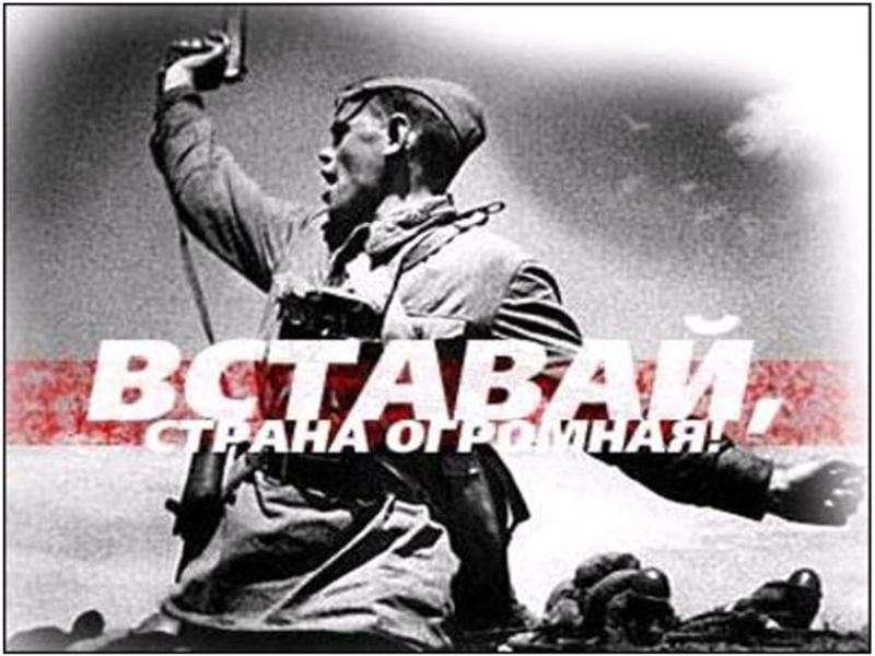 Героизм советского человека в годы Великой Отечественной войны, слайд 3