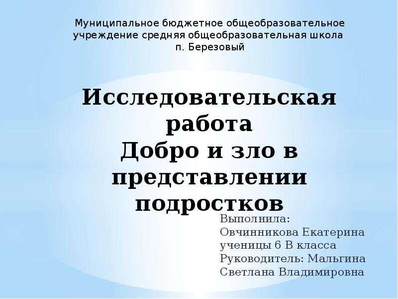 Нодира Мазитова - самая красивая таджичка (25 фото