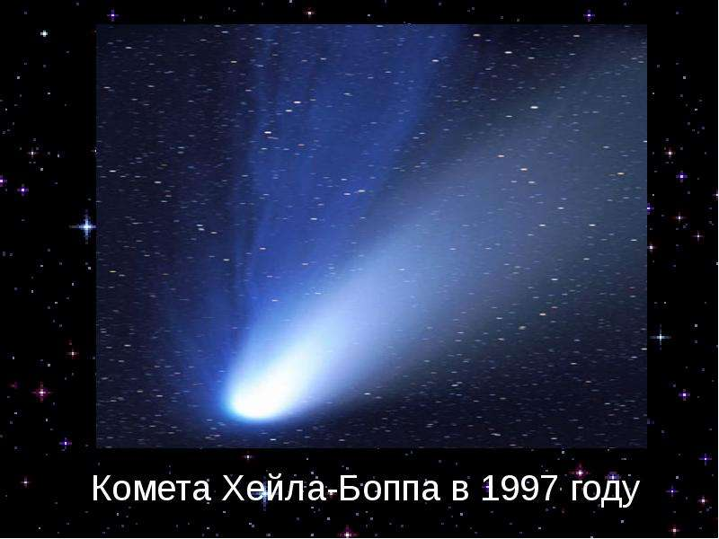 an examination of the hale bopp comet after alan hale and thomas bopp The following article by albert einstein an examination of the hale bopp comet after alan hale and thomas bopp appeared in the new york times magazine on.