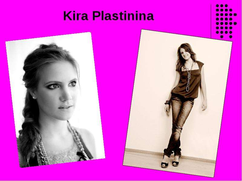 kira plastinina swot We checked kira plastinina for scam and fraud our comprehensive kiraplastininaru review will show you if kiraplastinina is legit and whether it is safe.