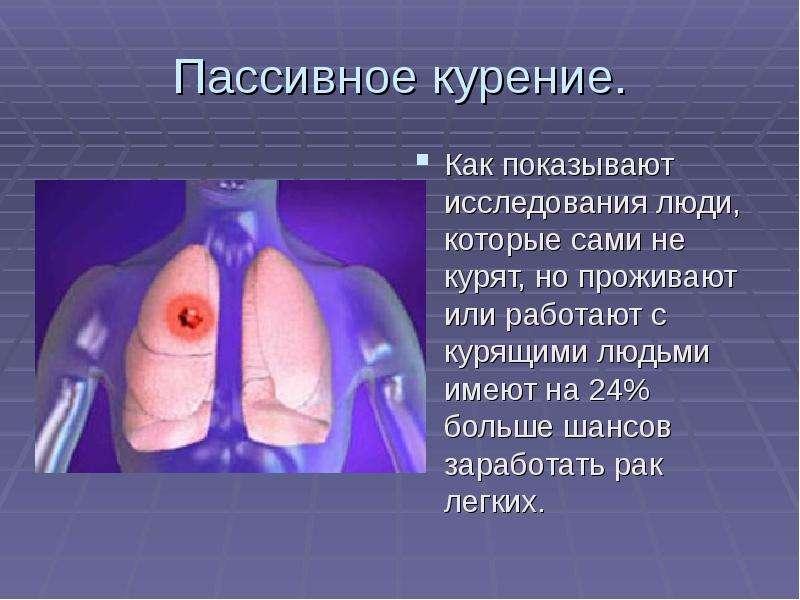 Рисунки болезни рака