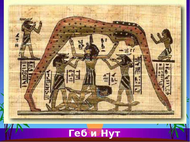 ancient creation myths Creation myths of ancient egypt there are several creation myths which developed in various locations in egypt the myths all had at the center of their.