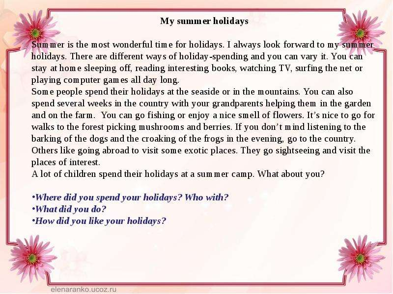 short essay about my holiday