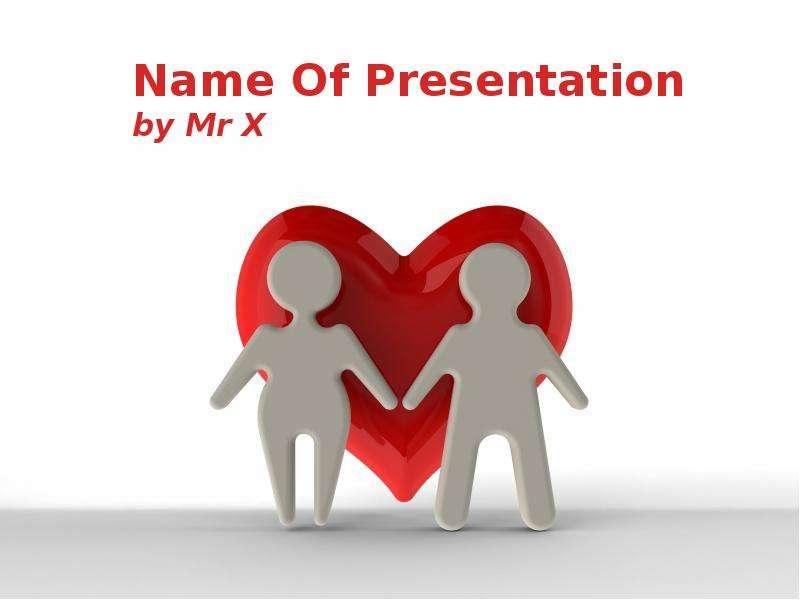 Шаблон для презентации любовь скачать бесплатно