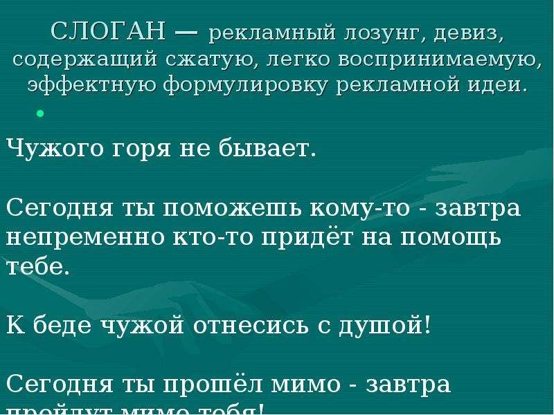 эта фраза, написанная в книге отзывов одним из посетителей, стала своеобразным девизом музея