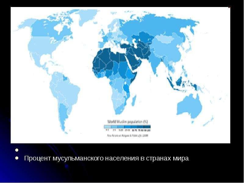 первого сезона процент на карте мир блондинки брюнетки