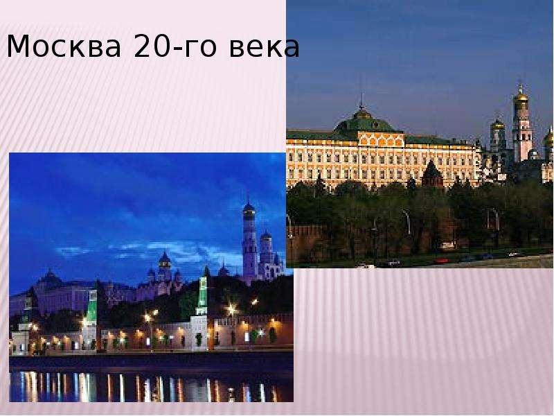 Иван Калита, слайд 15