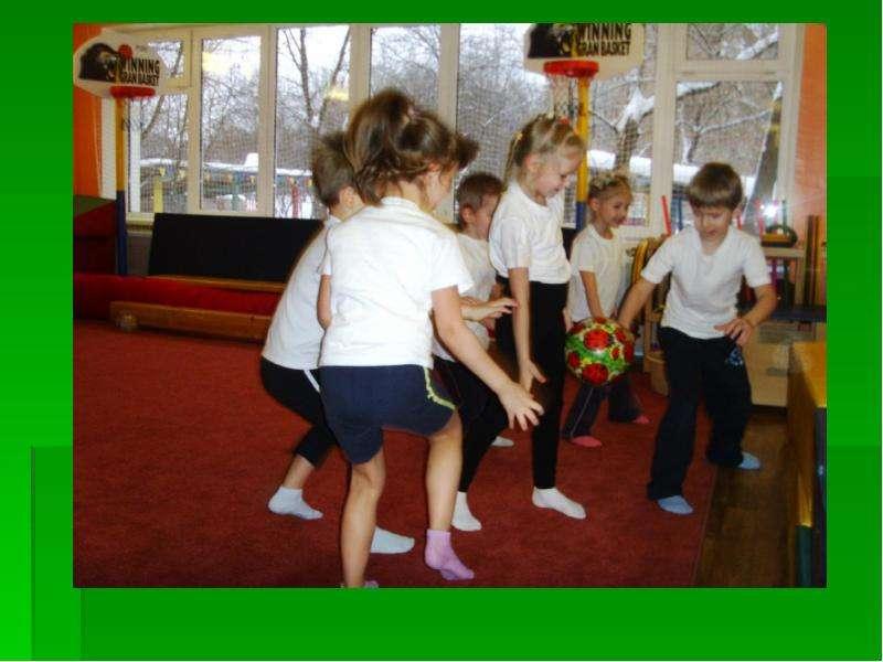 Спортивные игры в детском саду контрольная работа 7556
