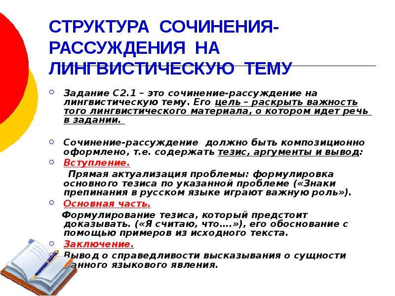 Екатерина Олеговна раскрыть тему на лингвистическом материале всей