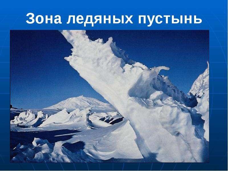Каждую зиму рабочие строят ледяные и снежные дороги в тундре, чтобы легче было добираться до нефтегазовых компаний